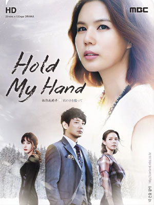 Hold My Hand :: MBC Global Media