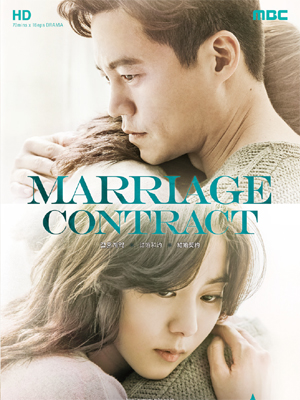Marriage Contract  Mbc Global Media