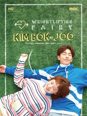 Výsledek obrázku pro weightlifting fairy kim bok-joo