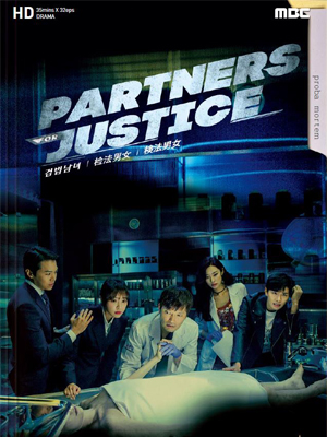 Partners For Justice Mbc Global Media